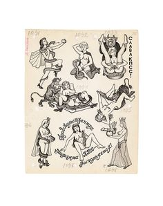 'the views of experts differ on the subject of 'erotic' tattoos. baldaev's drawings contain images that to the untrained eye appear erotic but have, according to evidence he gathered, been meted out as punishments (for losing at cards etc.). others maintain that erotic shaming tattoos only ever consist of one subject: a woman entwined with a serpent, which is forcibly tattooed on the back of the victim' - danzig baldaev [http://fuel-design.com/russian-criminal-tattoo-archive/]