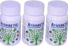 Ayurbetic capsule is a powerful anti-diabetic agent. By regulating breakdown of starch, it helps to prevent sudden surge of blood sugar after consuming carbohydrates. It could also protect the vital organs from the adverse effect of high blood sugar level. for more info...............http://goo.gl/ZuWuQP
