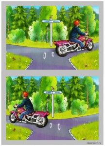 вправо-влево