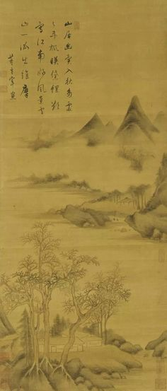 Dong Qichang (1555-1636), Autumn landscape in the style of Mi Fu