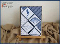 Κάρτα για καλοκαιρινές ευχές.  #Σαμαρτζή #Βιβλιοπωλείο #Hobby #Καλλιτεχνικά #Χαλκίδα #Κάρτα #Καλοκαιρινή Blog Page, Frame, Decor, Picture Frame, Decoration, Decorating, Frames, Deco