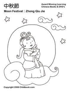 chinese moon festival coloring pages - chinese lantern festival 2015 worksheets kids activities