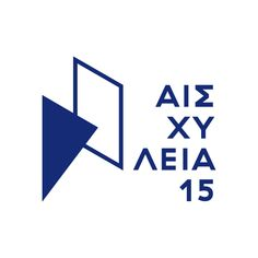 http://www.2yolk-branding.com/portfolio/aisxylia-2015/