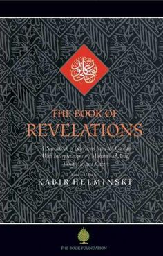The Book Of Revelations: Selections from the Holy Quran with interpretations by Muhammad Asad, Yusuf Ali, and others