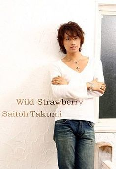 Takumi Saito Wild Strawberries, Handsome, Singer, Actors, T Shirts For Women, Model, Mathematical Model, Singers