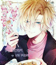 Para Una Dialover!!! [Vol.2]© - Feliz Cumpleaños Mukami Kou~! - Wattpad