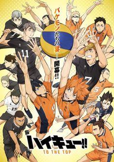 Season: To The Top key visual Manga Art, Manga Anime, Anime Art, Kagehina, Oikawa, Haruichi Furudate, Volleyball Anime, Anime Child, Haikyuu Manga