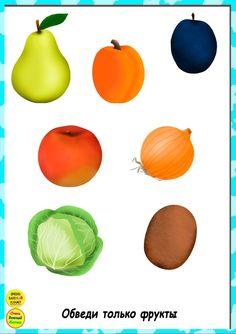 Фотографии Очень Важный Канал для детей и их родителей – 37 альбомов Easter Eggs, Fruit, The Fruit