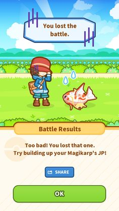 My poor Berry jumped up 48.16 m... but still lost. #Magikarp http://koiking.jp/r/