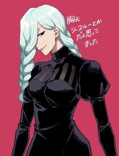 Female Characters, Anime Characters, Fictional Characters, Jotaro Kujo, Fanart, Iconic Women, Manga Games, Anime Manga, Manhwa