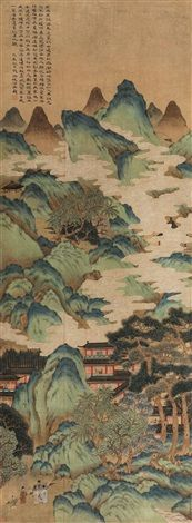 View past auction results for Ma Yuan on artnet