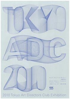 Tokyo Art Directors Club