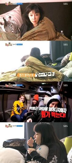 2NE1's member Bom revealed her odd personality once again by eating pudding as soon as she woke up. #2ne1