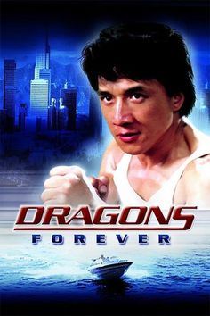 Dragons Forever (1988) | http://www.getgrandmovies.top/movies/14821-dragons-forever | Jackie Chan stars as a hot-shot lawyer hired by a Hong Kong chemical plant to dispose of opposition to their polluting ways. But when he falls for a beautiful woman out to stop the plant, Jackie is torn in a conflict of interest and asks his trusty friends Samo and Biao to help out at least until they discover the true purpose of the plant.