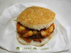 Healthy and delicious - try a rice burger. What's a rice burger? Well, basically it's a burger where the bun has been replaced by rice mixed with millet and barley.