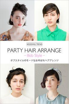 最新ブランド、ファッション、ビューティの情報が満載 SPUR.JP