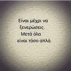 Jokes Quotes, Me Quotes, Reality Of Life, Greek Quotes, Favim, My Mood, Wise Words, Favorite Quotes, Tattoo Quotes