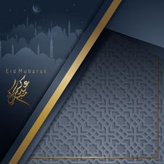 Islamic vector design for Eid Mubarak greeting card banner background Eid Mubarak Images, Eid Mubarak Wishes, Eid Mubarak Greeting Cards, Eid Mubarak Greetings, Eid Banner, Eid Mubarak Wallpaper, Eid Card Designs, Poster Background Design, Vector Background