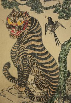 """KOREAN HANGING SCROLL """"Minhwa / Korean Folk Art~Tiger and Magpie""""  @u322   eBay Japanese Tiger Art, Japanese Drawings, Japanese Artists, Korean Art, Asian Art, Tiger Painting, Painting Tips, Painting Art, Watercolor Painting"""