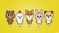 Jae Day6, Cute Memes, Kpop Fanart, Vixx, K Idols, Photo Cards, Cute Wallpapers, Chibi, Pikachu