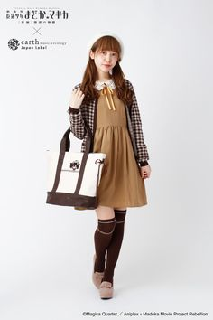 "Crunchyroll - ""Madoka Magica"" Girls Model Earth music & ecology Japan Label Winter Fashions"