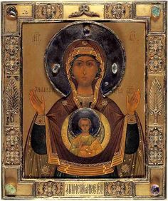 Mother of God of the Sign given to Empress Alexandra during a visit to Novgorod, 1916