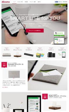 Webデザイン制作で参考になるようなランディングページWebデザインのクリップ・リンク集。
