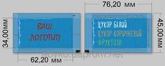 Порционный сахар с логотипом, сахар в саше (сашет, квадрат, пакетиках, стиках), фасованый сахар, фото 1