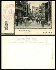 Korea Old Korean Postcard Keijo Honmachi Motomachi Bustling Street Scene, Kimono