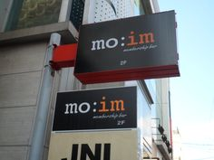 moim= 모임 from 모이다 (to gather) meaning meeting