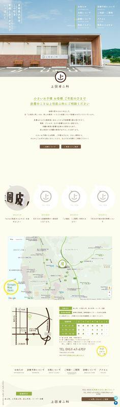The website 'http://uedahifuka.com/' courtesy of @Pinstamatic (http://pinstamatic.com)