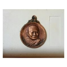 เหรียญหลวงปู่แหวน สุจิณฺโณ วัดดอยแม่ปั๋ง จ.เชียงใหม่ ปี 2519