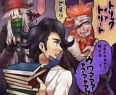 Halloween — AZ, Lysandre, and Professor Sycamore...  ((I love them all...))