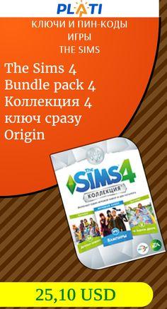 The Sims 4 Bundle pack 4  Коллекция 4 ключ сразу Origin Ключи и пин-коды Игры The Sims