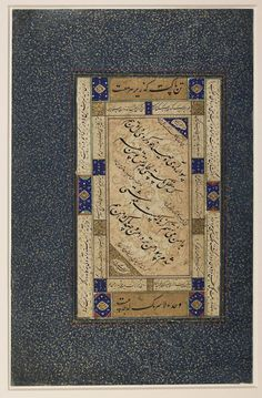 This calligraphic fragment includes a number of poetical verses written diagonally, horizontally, and vertically in separate panels of beige and gold paper.  Calligrapher: Muhyi. Iran. 1550-1600 A.D. 12.5 x 21 cm. Nasta'liq script. Courtesy of the Library of Congress, African and Middle Eastern Division.