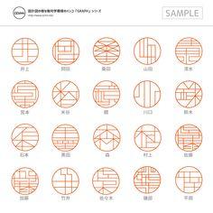 ハンコ文化の新潮流となるか?東京のデザイン事務所・OOiNN(オーイン)がタイポグラフィ・ハンコ「GRAPH」なる、とっても新しいデザインの印鑑を発売していますよ。[gallery columns=
