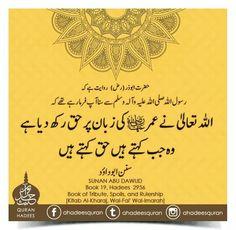 Qayamat ki nishanian | Quran Hadith & Quotes | Arabic calligraphy