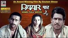 Music, Cinematography, Scenario and Direction By Goutam Ghose Story By Samaresh Bose Script By Goutam Ghose and Partha Banerjee Art Direction By Ashok Bose E. Best Actress, Best Actor, Naseeruddin Shah, National Film Awards, Hindi Movies, Losing Her, Being A Landlord, Cinematography, Cannes