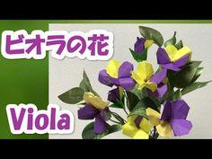 折り紙Origamiの簡単かわいいビオラの花~折り方解説付き~How to easily fold a biola - YouTube