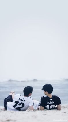 Bright Wallpaper, Boys Wallpaper, Couple Wallpaper, Animes Wallpapers, Cute Wallpapers, Thailand Wallpaper, Cute Boy Photo, Mobile Legend Wallpaper, Bright Pictures