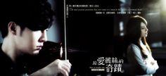 Alice in Wonder City - Aaron Yan, Lara Liang