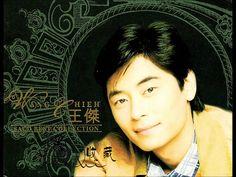 我 - 王傑 Dave Wong Music, Youtube, Musica, Musik, Muziek, Music Activities, Youtubers, Youtube Movies, Songs