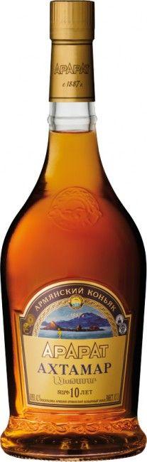 Armenian cognac. Nothing like it!