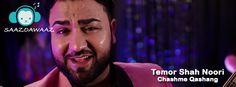 MP3: http://www.saazoawaaz.com/temor-shah-noori-chashme-qashang/