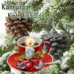 fonto xristoygennwn-koupa me kafe Merry Christmas, Christmas Ornaments, Decoupage, Creations, Table Decorations, Holiday Decor, Cards, Home Decor, Greek