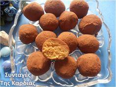 Σας αρέσει το τιραμισού??  Εμάς είναι από τα γλυκά που αγαπάμε πολύ, γι αυτό και το φτιάχνω πολύ συχνά.  Έτσι λοιπόν όταν ανακάλυψα στο πεν... Truffles, Tiramisu, Food Processor Recipes, Cheesecake, Deserts, Muffin, Food And Drink, Cooking Recipes, Cupcakes