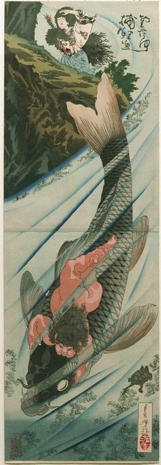Kintarō Seizes the Carp Alternate Title: 金太郎獲鯉魚 Tsukioka Yoshitoshi (Japan, 1839-1892) Japan, 1885 Prints; woodcuts Diptych; color woodblock print Overall: Image: 28 3/8 x 9 11/16 in. (72.2 x 24.6 cm); Paper: 29 9/16 x 9 11/16 in. (72.5 x 24.6 cm)
