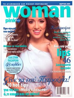 """Kalomira on the cover of Pink Woman. She is a Greek-American Superstar who won Greece's talent show """"Famestory"""" in 2004 (similar to American Idol) and represented Greece in the highly popular """"Eurovision"""" in 2008 coming in third place.  She is an award winning singer, songwriter, actress, host, presenter, fashion icon and a mother to twin boys. More info at : Kalomira.com #kalomira #kalomoira #kalomiraboosalis"""