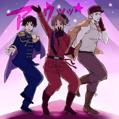 2p Axis dance party