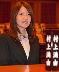 Más casos de sexismo en la política japonesa